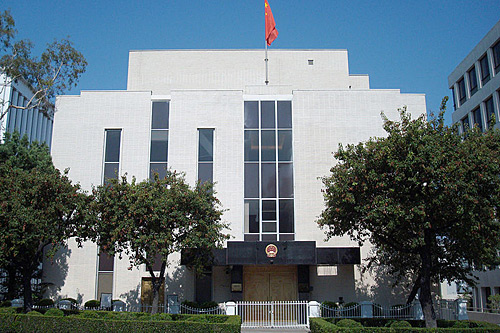 The Consulate General of The People's Republic of China in Los Angeles